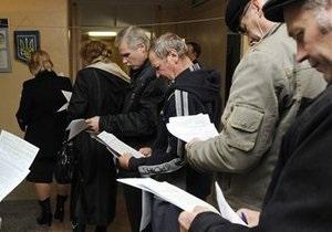 БЮТ: Запорожский горизбирком прекратил свою работу