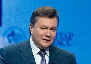 Янукович: Мы учтем справедливую критику Freedom House