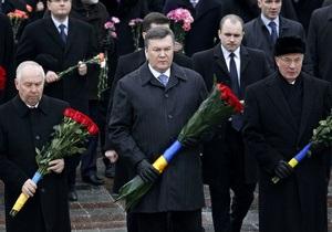Янукович выступил на праздновании Дня Соборности
