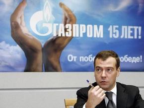 В Кремле предложили новые правила мировой торговли энергоресурсами