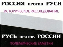 РГ: Кому на Руси жить...