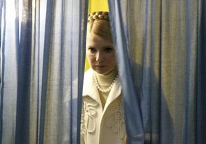 Тимошенко не будет голосовать в Днепропетровске