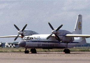 Самолет, потерпевший крушение в Йемене, выполнял учебный полет. В числе погибших - высокопоставленные военные летчики