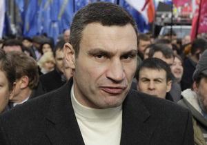 Кличко - доходы - УДАР - оппозиция - Кличко задекларировал 11 тысяч гривен и 5 миллионов долларов