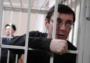 Луценко заявил, что его доводят до инвалидности