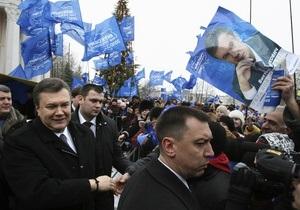 Янукович отправится по регионам Украины