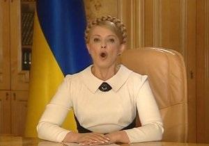Тимошенко подала в суд на ЦИК за вынесенное ей предупреждение