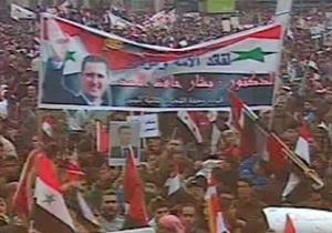 Сторонники Асада протестуют против ультиматума ЛАГ