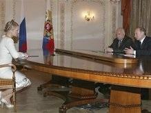 Тимошенко предлагает России задуматься о безопасности Украины