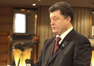 Порошенко: Золотовалютные резервы позволяют Украине не допустить колебаний на валютном рынке