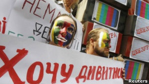 Би-би-си: Украинский телеканал протестует против давления властей