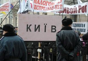 МВД просит сообщать о гаишниках, которые не пускают автобусы с протестующими в Киев