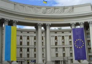МИД ожидает завершения переговоров об ассоциации с ЕС, несмотря на приговор Тимошенко