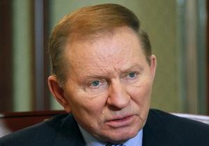 Кучма заявил, что Янукович искренне желает единства Украины