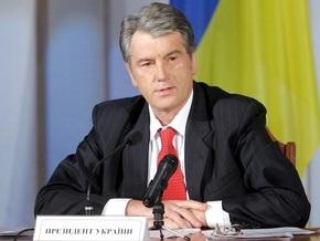 Ющенко: Кредит МВФ нужен стране больше как психологический кредит