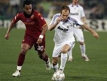 Лига Чемпионов: Волевая победа Ромы над Реалом