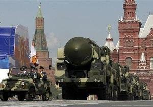 Россия потратит на вооружения 13 триллионов рублей в ближайшие десять лет