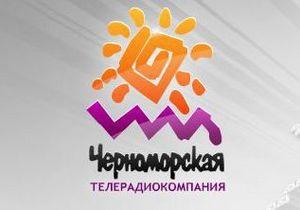 Нацсовет повторно отказал Черноморской ТРК в продлении лицензии
