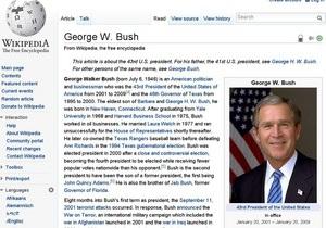 Исследователи определили Топ-10  редакторских войн  в Википедии