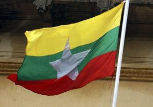 Власти Мьянмы сменили название страны, флаг и гимн