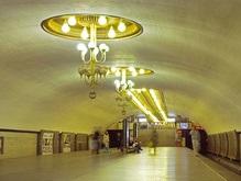 Власти Киева предложат повысить стоимость проезда в метро до двух гривен