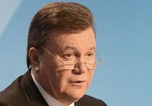Янукович хочет создать Госбюро расследований