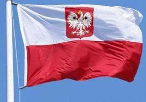 новости Луганска - новости Запорожья - Польша - визы - В Луганске и Запорожье откроются визовые центры Польши