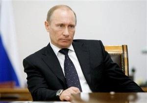 Центризбирком РФ опубликовал данные о доходах Путина