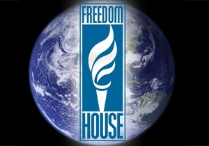 Freedom House: США могут применить санкции против власти Украины