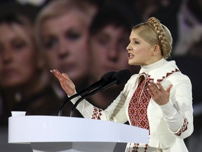 Фотогалерея:  Тимошенко собрала свой Майдан