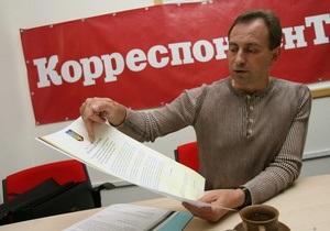 Томенко допускает сокращение депутатов до 300 при президентско-парламентском правлении