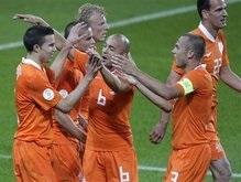 Сборную Голландии признали фаворитом