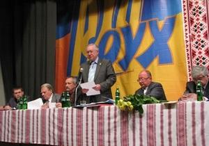 Тарасюк заявил, что Народный Рух не будет объединяться с партией Тимошенко