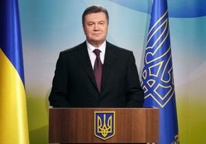 Янукович поздравил украинцев с Днем Соборности