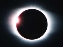 В Украине солнечное затмение можно будет наблюдать в обед
