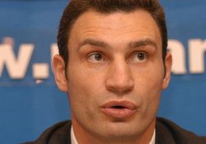 Кличко обжаловал повышение тарифов на коммунальные услуги в Киеве