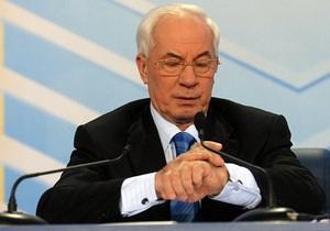 НГ: Азаров предложил сообразить на троих