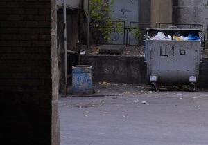 На главной улице Днепропетровска взорвалась мусорная урна: погиб человек