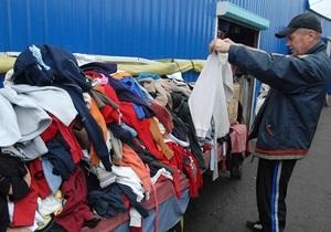 Секонд-хенд в Украине - Немилостивый - Депутат предложил запретить продажу б/у одежды
