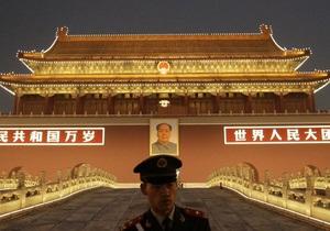 Численность Компартии Китая приравнялась к населению Германии