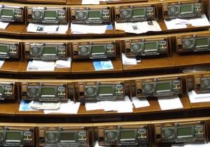 DW: Украинское ЧЕСНО. За честные выборы и чистую совесть