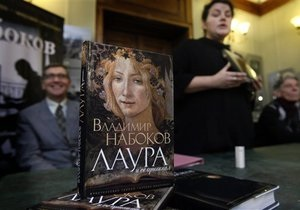 Christie s не сумел продать рукопись Лауры Набокова