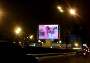 Владелец видеоэкрана в центре Москвы объяснил появление порнографического ролика