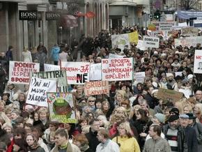 В Риге митингуют более 10 тысяч педагогов