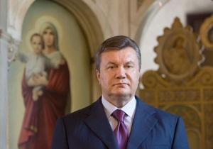 Янукович верит в преодоление всех трудностей: Такие силы нам дает Господь