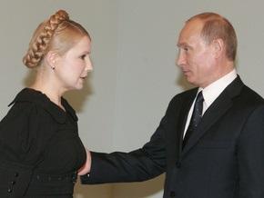 Тимошенко и Путин остались наедине