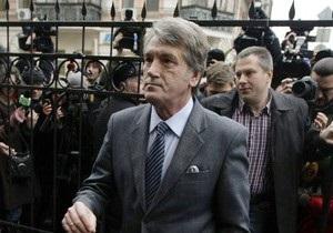 Ющенко допрашивали в Генпрокуратуре более семи часов