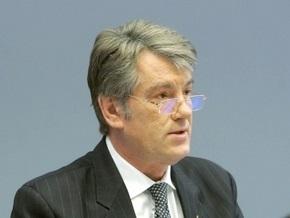 Завтра Ющенко выступит с ежегодным посланием к Раде