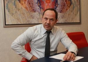Тигипко: У Тимошенко есть шанс исправить собственные ошибки в отношении инвесторов