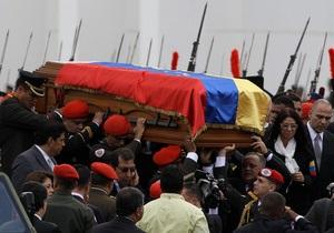 Тело Чавеса перевезли в Музей революции